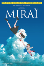 <p>From Mamoru Hosoda, <em>Mirai</em> uses sci-fi to tell a multi generational family story. It's gorgeously animated (as is all Hosoda), fun, light, and a great summer afternoon choice. It's at the end of our list, but maybe the Netflix anime you should watch first. </p>