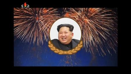 KRT bulletin shows North Korean Leader Kim Jong Un
