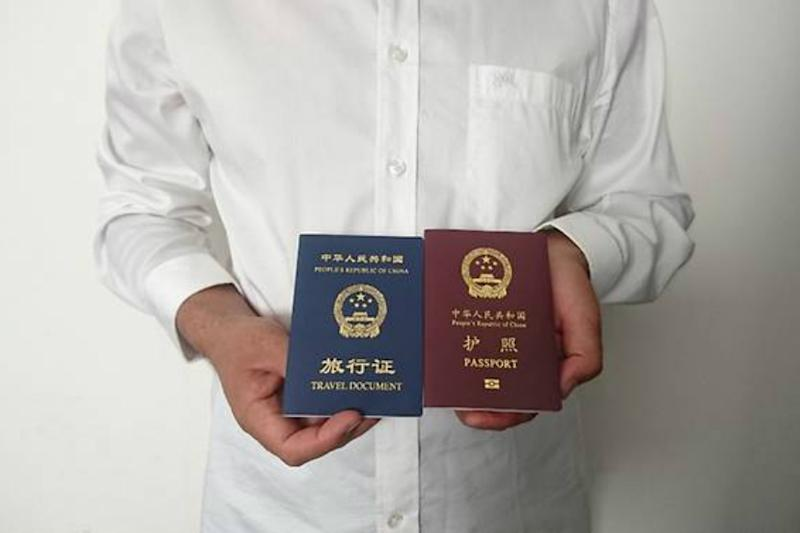 Detention Centre or Deportation: China's Passport Ploy Poses Impossible Choice for Uighurs in Saudi