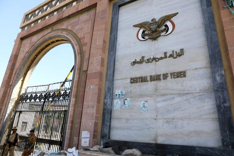 Guards stand at the gate of the Central Bank of Yemen in Sanaa