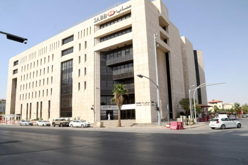General view of SABB bank as the government eases lockdown restrictions amid the coronavirus disease (COVID-19) outbreak, in Riyadh