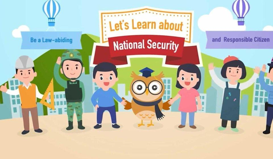 A screen grab from a teaching video introducing the different areas of the national security law to pupils, provided by the Education Bureau. Photo: Handout