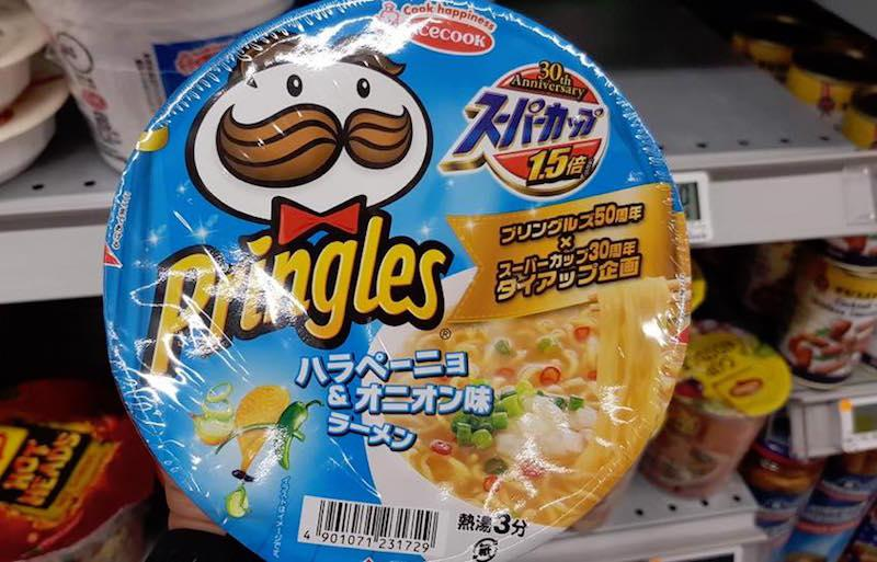 Jalapeno and onion flavor. Photo: Singapore Atrium Sale/Facebook