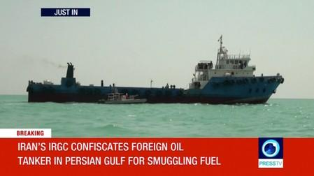 Iran seizes Iraqi oil tanker smuggling fuel in Gulf - TV