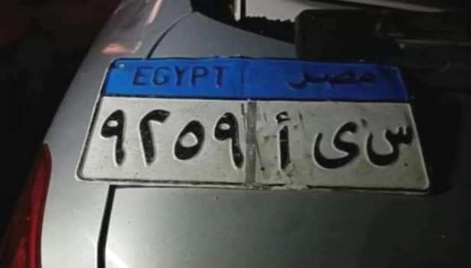 A close up of Abdullah Zizou Slowa's licence plate, with a friend saying the first '9' on it representing the hour, the '25' was the day and the second '9' signified the month of September of his death.