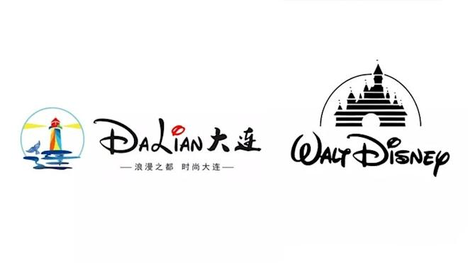 A design website in China has questioned similarities between the winning Dalian logo (left) and the Disney brand. Photo: Handout