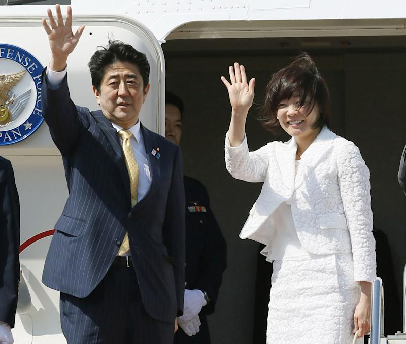 News Summary: Japanese leader visiting Myanmar