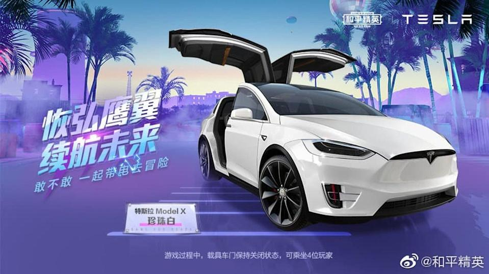 In a collaboration with Tencent, a Tesla Model X car is featured in Peacekeeper Elite, the Chinese version of hit battle royale game PUBG Mobile. Photo: Tencent/Tesla