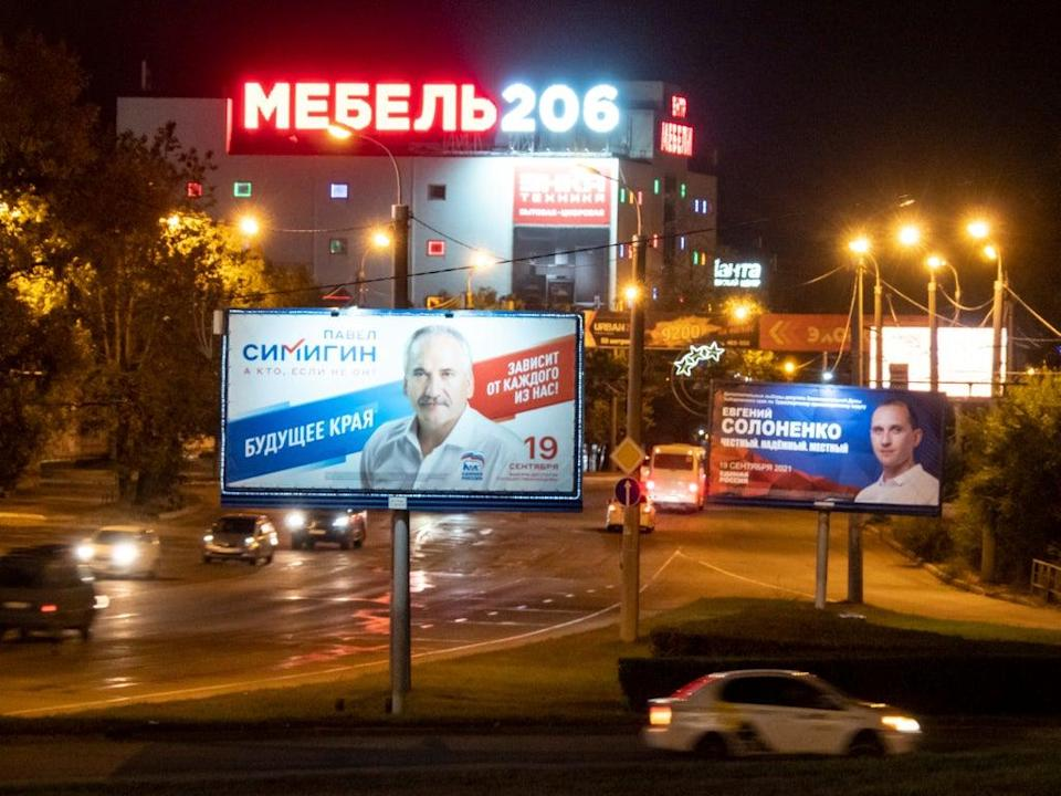 Russia Election Ousted Governor (Copyright 2021 The Associated Press. All rights reserved)