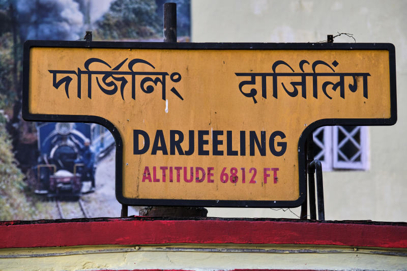 India, West Bengal, Darjeeling, train station for the toy train from Darjeeling Himalayan Railway, Unesco world Heritage