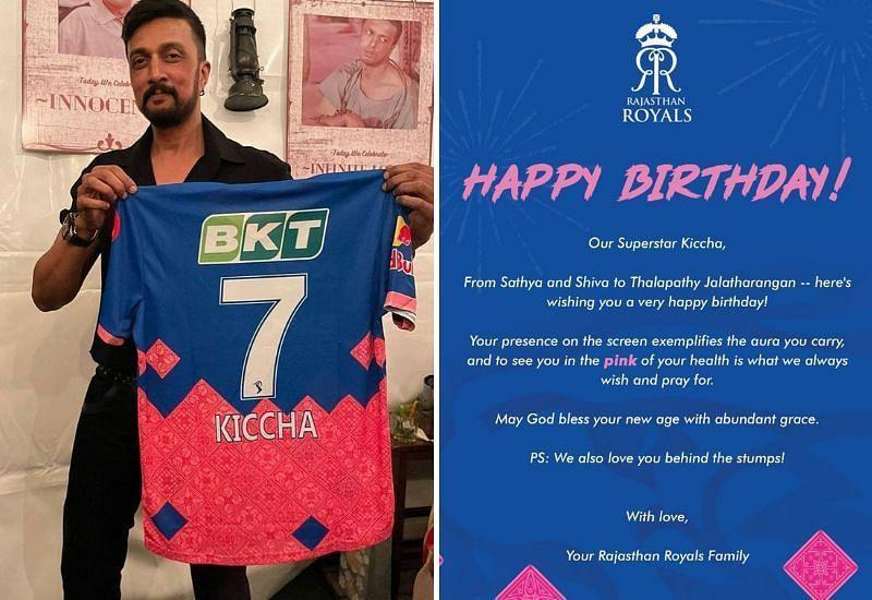 RR gifts jersey to Sudeep