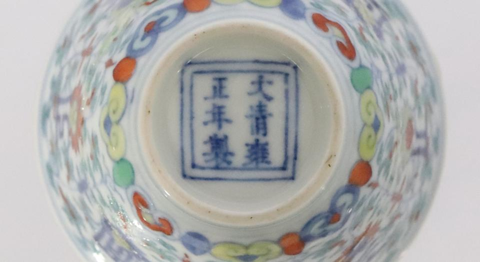 A six-figure mark in Chinese script shows the date and origin (SWNS)