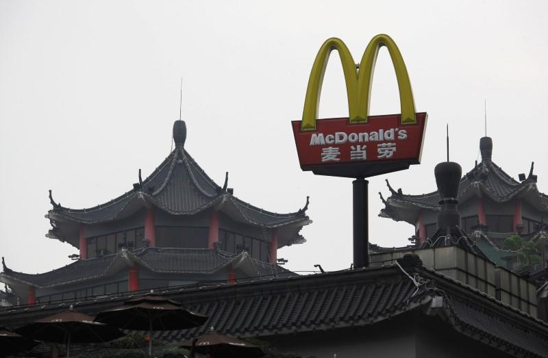 A McDonald's sign outside its outlet in China's Shenzhen