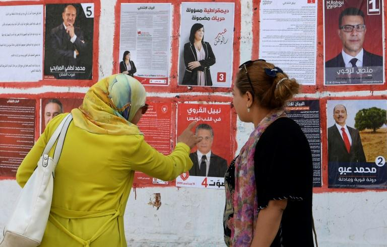 Tunisia will hold on Sunday its second free presidential election by universal suffrage since the 2011 uprising that toppled an autocratic regime