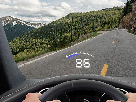 Head up display devices are on sale, can keep you safer on