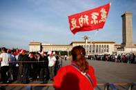 People line up to visit the mausoleum of China's late Chairman Mao Zedong on the 40th anniversary of his death in Beijing, China, September 9, 2016. REUTERS/Thomas Peter