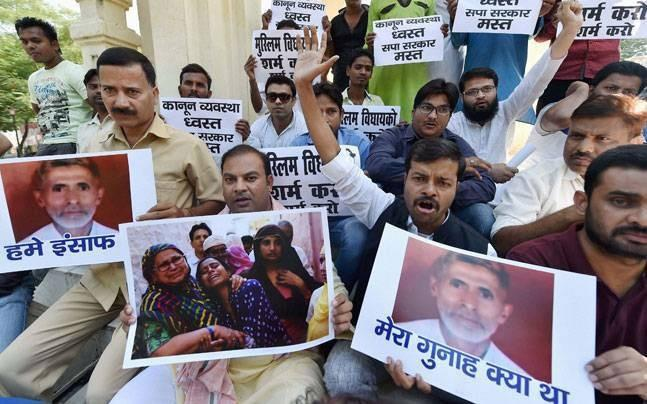 <p>Media reports about jobs being given to the 15 men accused of lynching  Mohammad Akhlaq in Dadri in 2015 are 'false and baseless', a news agency quoted the NTPC as saying. </p>