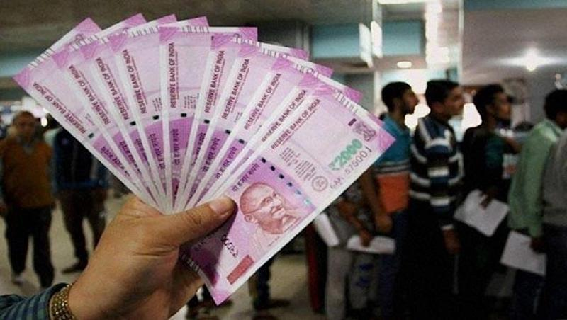 General Provident Fund Interest Rate Increased to 8 Per Cent for October-December Quarter
