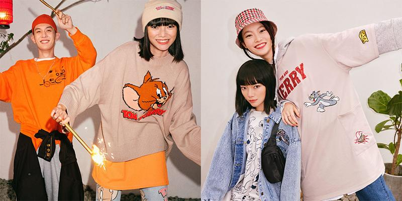 H&M《Tom and Jerry》聯名系列