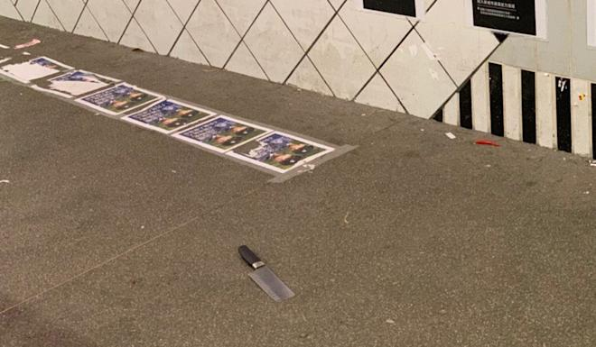 Two knives were found at the place of the attack in Tseung Kwan O. Photo: Handout
