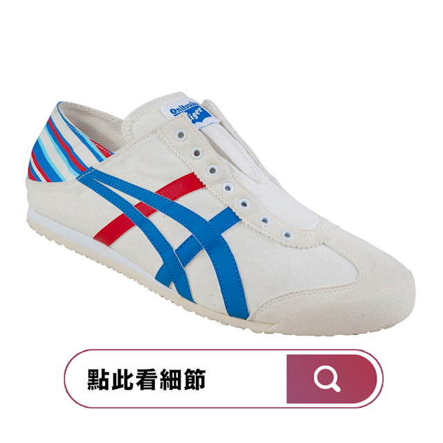 Yahoo奇摩購物中心銷售冠軍:Onitsuka Tiger MEXICO 66 PARATY TH6P4N