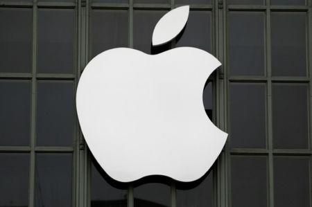 The Apple Inc. logo is shown outside the company's 2016 Worldwide Developers Conference in San Francisco