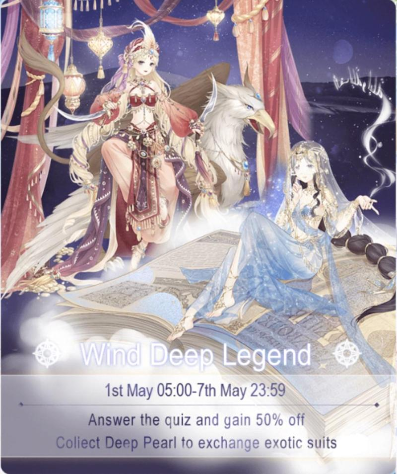 Love Nikki' Wind Deep Legend Event Guide: Tips for Mastering Every