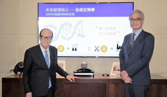 Li Ka-shing (left) and Professor Wei Shyy say investing in synthetic biology will benefit Hong Kong. Photo: Handout