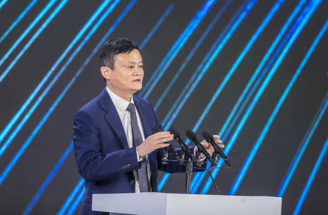 HAIKOU, CHINA - SEPTEMBER 29: Jack Ma, founder of Alibaba Group, speaks during 2020 China Green Companies Summit on September 29, 2020 in Haikou, Hainan Province of China. (Photo by Liu Yang/VCG via Getty Images)