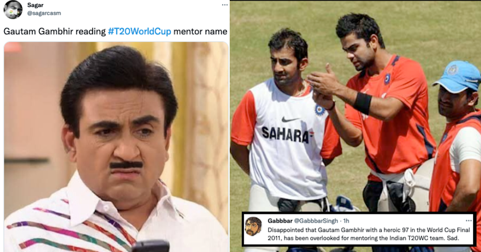 Fans Hilariously Troll Gautam Gambhir As MS Dhoni Gets Appointed As India's Mentor For T20 World Cup 2021