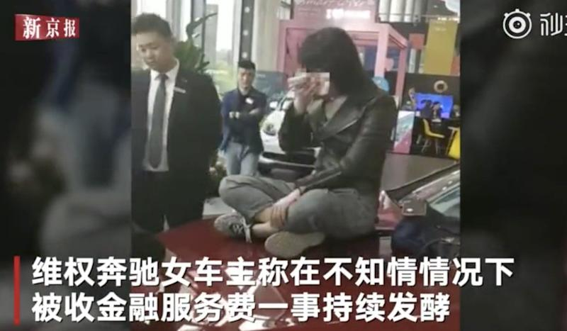 Chinese woman whose Mercedes-Benz oil leak protest video went viral 'satisfied' with settlement deal