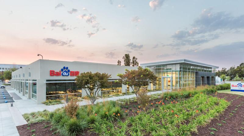 Exterior shot of Baidu research lab in the U.S.