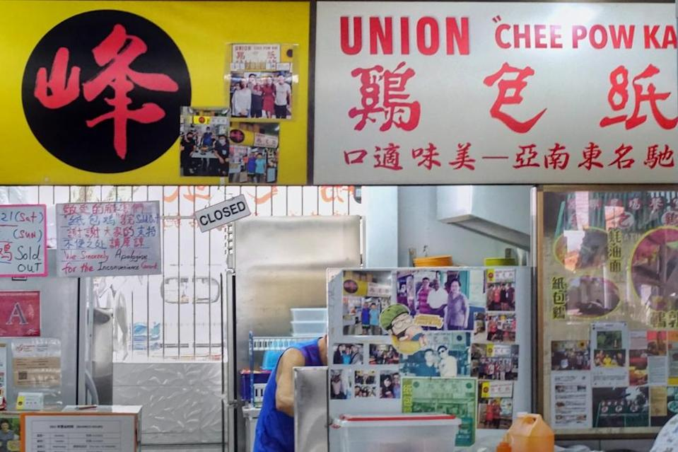 Union Paper Wrapped Chicken stall