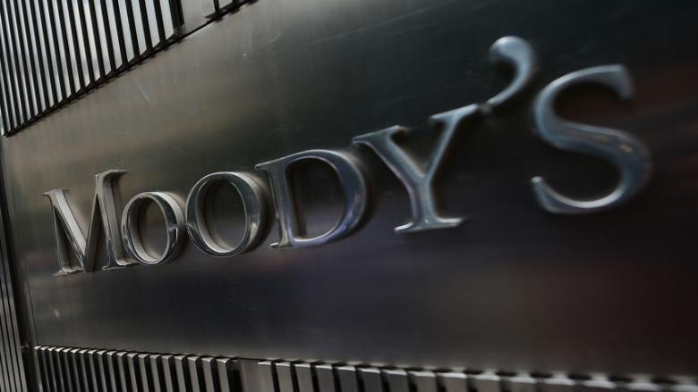Sask. maintains 'Triple A' credit rating by Moody's Investors Service