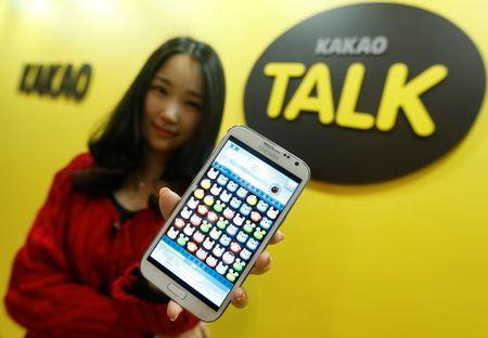 Kakao to buy South Korea's top music streaming operator for $1 6 billion