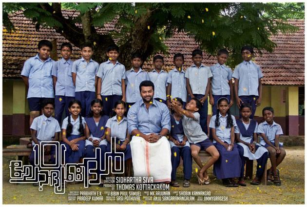 101 Chodiyangal (Malayalam) have shared the Indira Gandhi award for the Best Debut Film of a Director.