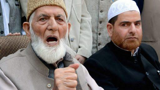 J&K Terror Funding Case: Special NIA Court Allows ED to Interrogate Altaaf Fantoosh, Others Lodged in Tihar Jail