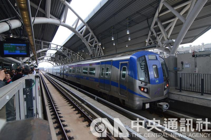 airport train mrt system - 650×367