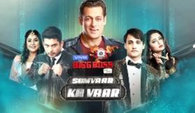 Bigg Boss: Somvaar ka Vaar to unleash contestants' real selves