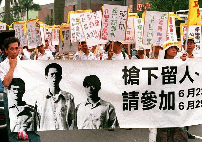 There are currently 61 death row inmates in Taiwan