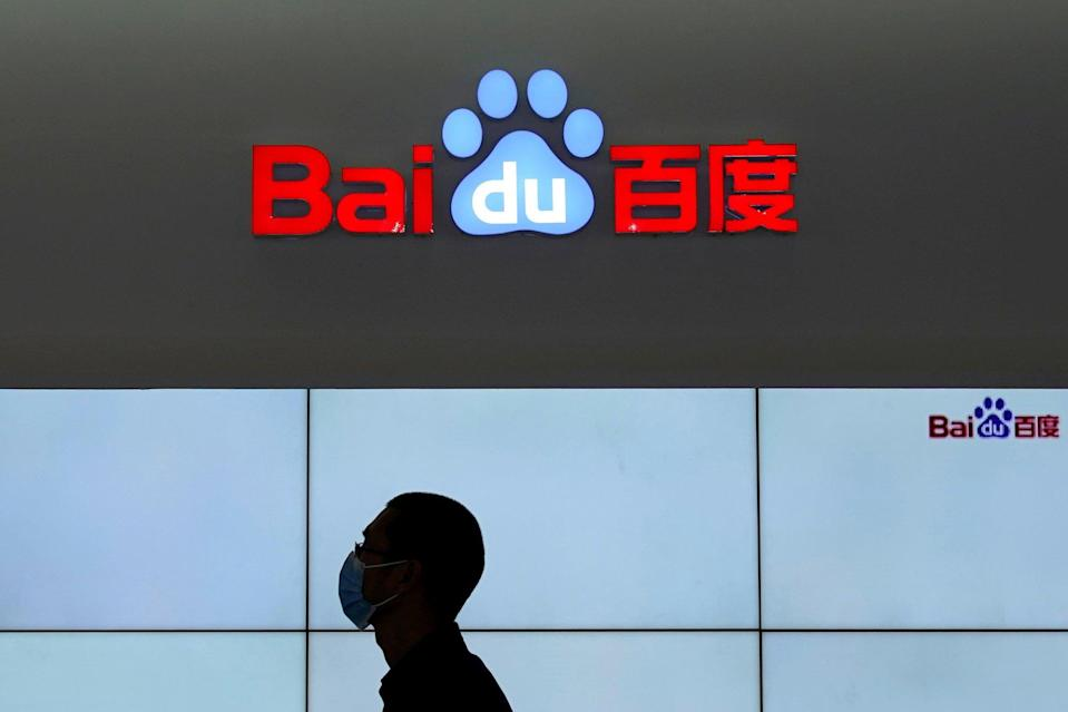 The Baidu logo is seen during the World Internet Conference (WIC) in Wuzhen, Zhejiang province, China, November 23, 2020. Photo: Reuters