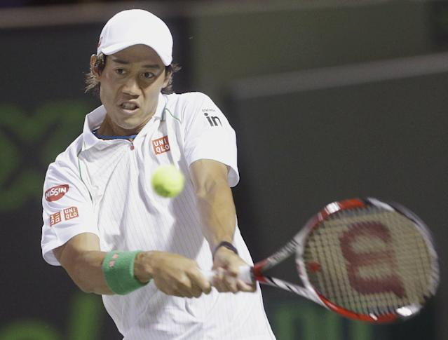 Giraldo to play Nishikori in Barcelona final