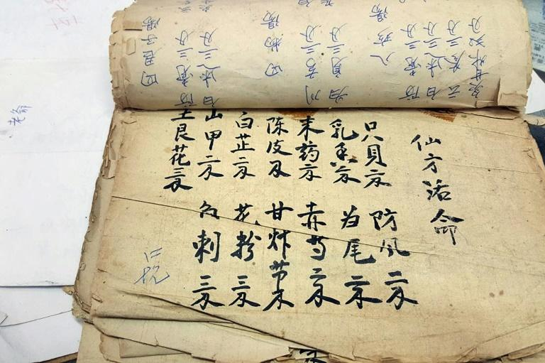 A traditional Chinese medicine recipe listing pangolin scales, herbs and roots