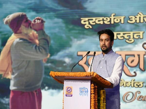 Union Minister of Information and Broadcasting Anurag Thakur (file photo)