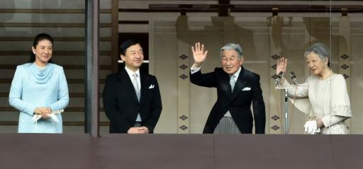 Five things to know about the Japanese royals