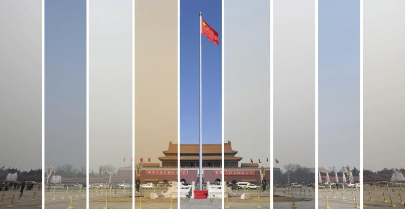File combination picture shows the air pollution levels of the sky over Tiananmen Square during the National People's Congress in Beijing