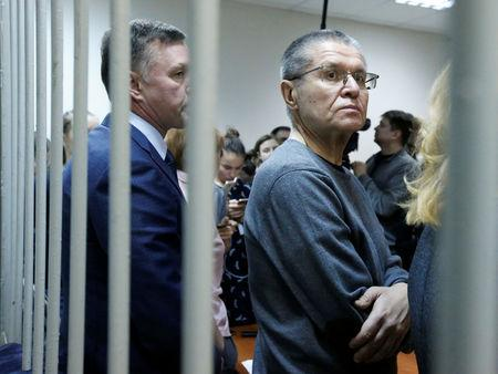 Russian former economy minister Alexei Ulyukayev waits for the start of a court hearing in Moscow