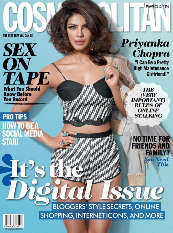 <p>The March 2015 of Cosmopolitan magazine had PeeCee pose in a seductively in corseted crop top with matching high waisted shorts. The top and shorts have abstract patterns of grey on white. The shot hairdo, winged eyes and the green nail paint definitely grabbed eyes! </p>