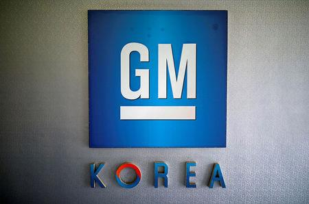 FILE PHOTO: The logo of GM Korea is seen at its Bupyeong plant in Incheon