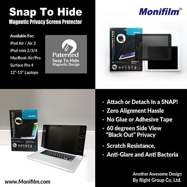 Monifilm's Revolutionary New Patented Privacy Screen Invention Can